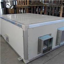迈新热回收新风换气机  空气净化机组厂家制作 价格批发各种规格净化新风换气机