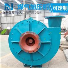 煤气发生炉加压风机 煤气高压加压机 煤气高压增压机(齐风牌)直销现货