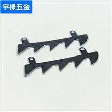 厂家定做冲压件冲压件非标件按图纸定制 电动工具防滑齿