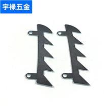 冲压件拉伸件加工 各种非标金属冲压拉伸件 电动工具防滑齿