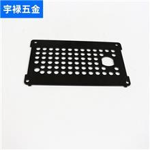 金属冲压 五金不锈钢铜铁加工冲压件 拉伸折弯碳钢板 充电器面板