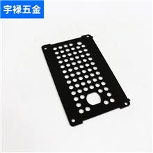 定制各类精细金属冲压件五金加工件金属冲压 充电器面板