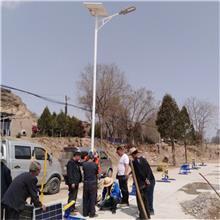 太阳能路灯 本铄新能源 山东莱芜市农村道路 高亮计划工程 厂家直营4米-10米锂电LED