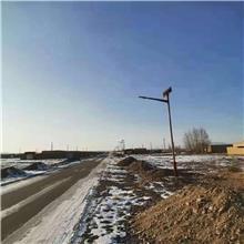 北京太阳能路灯 厂家直营本铄新能源 超大功率高亮 可定制4米-10米LED锂电