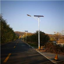 太阳能路灯 本铄新能源 河北省张家口市 户外防水LED 4米-10米锂电一体化路灯