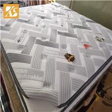 弹力乳胶床垫 祥山 现货乳胶床垫 防螨抑菌