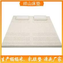 床垫定制 天津乳胶床垫 床垫价格 量大从优