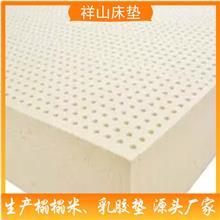 加厚床垫 家庭乳胶床垫 床垫定制 价格优惠
