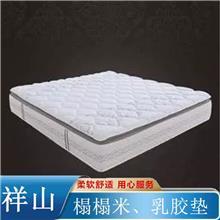 五星级酒店床垫 床垫订购 弹簧床垫定制 电话咨询