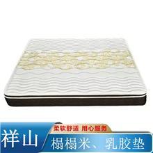 酒店床垫 生产床垫 弹簧床垫 生产厂家