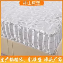 弹簧床垫厂家 弹簧床垫 酒店弹簧床垫 货源厂家
