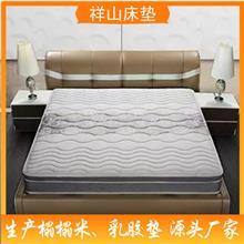 床垫生产 双人乳胶床垫 天津乳胶床垫 现货公用