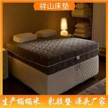 乳胶床垫 祥山 天津乳胶床垫 生产厂家