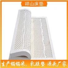 床垫厂家 祥山 酒店用床垫 支持定制