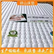 弹簧床垫 天津弹簧床垫 酒店工程床垫 价格优惠