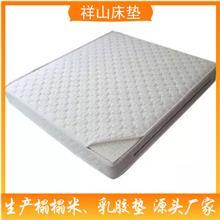 乳胶床垫报价 乳胶床垫厂家价格 乳胶床垫 床垫制作