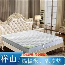弹簧床垫价格 弹簧床垫 酒店弹簧床垫 舒适耐用