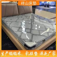 批发床垫 酒店床垫定制 儿童床垫 支持定制