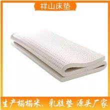 乳胶床垫 酒店乳胶床垫 乳胶床垫批发 支持定制