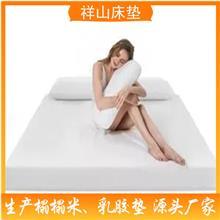 乳胶床垫 各类床垫报价 床垫型号 乳胶床垫报价