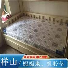 酒店弹簧床垫 床垫销售 定制弹簧床垫 不塌陷