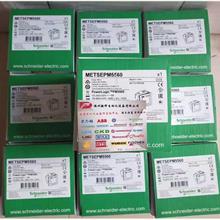 PM5560多功能仪表施耐德PM5000 电力参数测量仪METSEPM5560