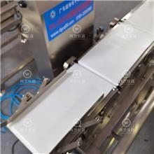 肉类皮带称重机不合格剔除皮带检重称重量识别分选别机流水线电子秤