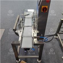 玩具皮带称重机超重欠重剔除皮带检重称重量识别分选别机流水线电子秤