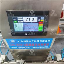 鱼类皮带称重机漏装少装多装剔除皮带检重称重量识别分选别机流水线电子秤