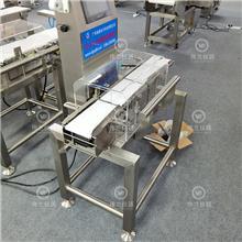 海产皮带称重机不合格剔除皮带检重称重量识别分选别机流水线电子秤