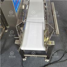 海鲜皮带称重机漏装少装多装剔除皮带检重称重量识别分选别机流水线电子秤