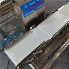 肉类皮带称重机漏装少装多装剔除皮带检重称重量识别分选别机流水线电子秤