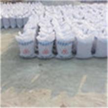 防辐射铅水泥  DR室改造 嘉兴 源头厂家自产自销