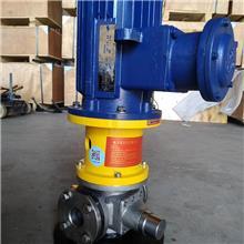 现货销售 保温磁力齿轮泵 磁力自吸泵 无泄漏磁力齿轮泵 欢迎订购