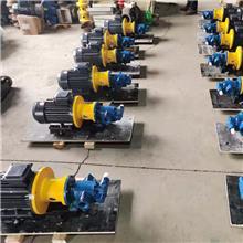 大量供应 卧式自吸泵化工泵 保温磁力转子泵 自吸式磁力泵 来电报价