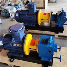 产地供应 磁力自吸泵 高真空磁力出料泵 磁力转子泵 质量放心