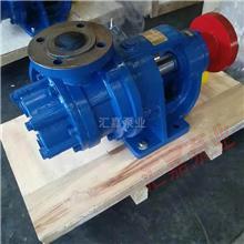 汇嘉定做 食品高粘度泵 NYP树脂泵 内啮合高粘度泵