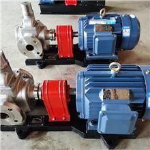 齿轮计量泵 保温沥青泵 厂家供应 化工原料泵 及时发货