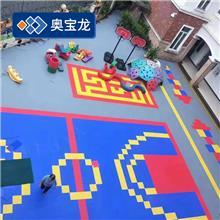幼儿园弹性防滑地板厂家 室外环保塑料悬浮拼装地板定制厂家