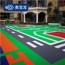 幼儿园室外用悬浮地板 幼儿园环保耐用塑胶地板 幼儿园塑料地板厂家