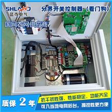 分界开关控制器说明书,分界断路器智能控制器,高压分界真空断路器控制器厂家