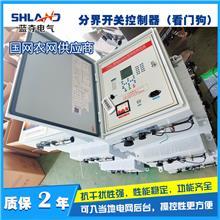 不锈钢箱式FTU,ZW32-12MG看门狗智能断路器带方形FTU,不锈钢FTU型号