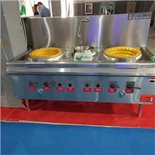 厨房节能设备燃气灶 饭馆酒楼厨房节能设备燃气灶 采购厨房节能设备燃气灶