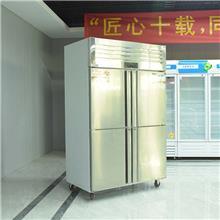 厨房设备四六门冰柜 酒店酒楼厨房设备四六门冰柜 大容量厨房设备四六门冰柜