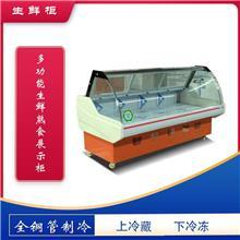 厨房制冷设备保鲜柜 酒店酒楼用厨房制冷设备保鲜柜 多功能厨房制冷设备保鲜柜