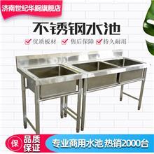 不锈钢双眼水池 商用不锈钢双眼水池 遵义不锈钢双眼水池厂家
