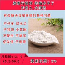 椰脂乳粉有效预防母猪拉稀解决母猪腹泻母猪奶水不足提高免疫母猪饲料油粉