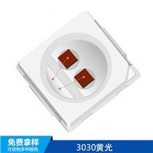 普洱LED 陶瓷LED灯珠  3030蓝光汽车灯