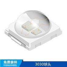 厂家 高亮 低光衰 3030EMC 贴片式LED灯珠 LED3030EMC