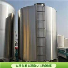 贮酒罐不锈钢 食品级内抛光不锈钢储罐 二手3吨不锈钢储罐 销售价格